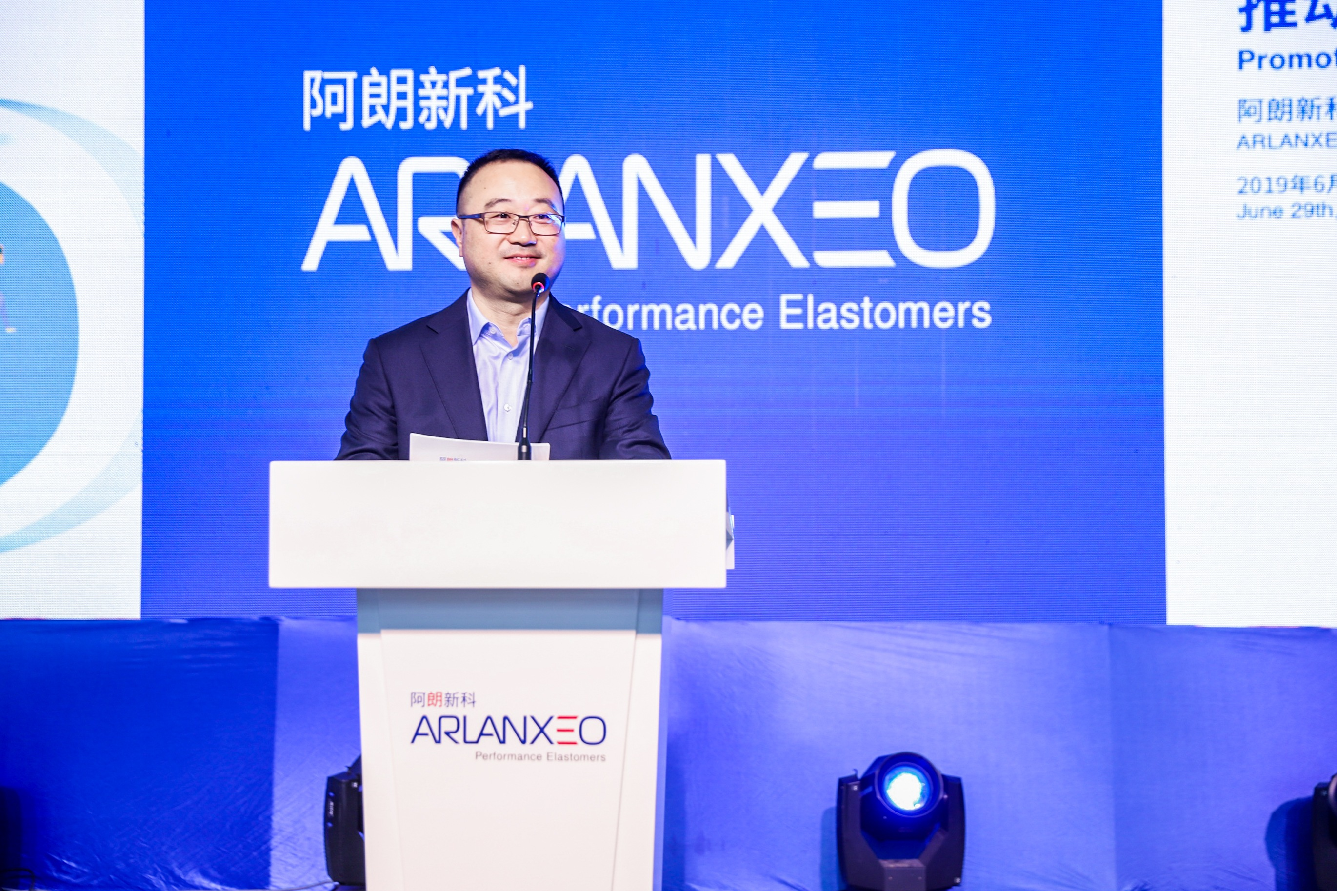 Sun Hong, Managing Director of Arlanxeo China, delivered a welcome speech (Source: Arlanxeo China)