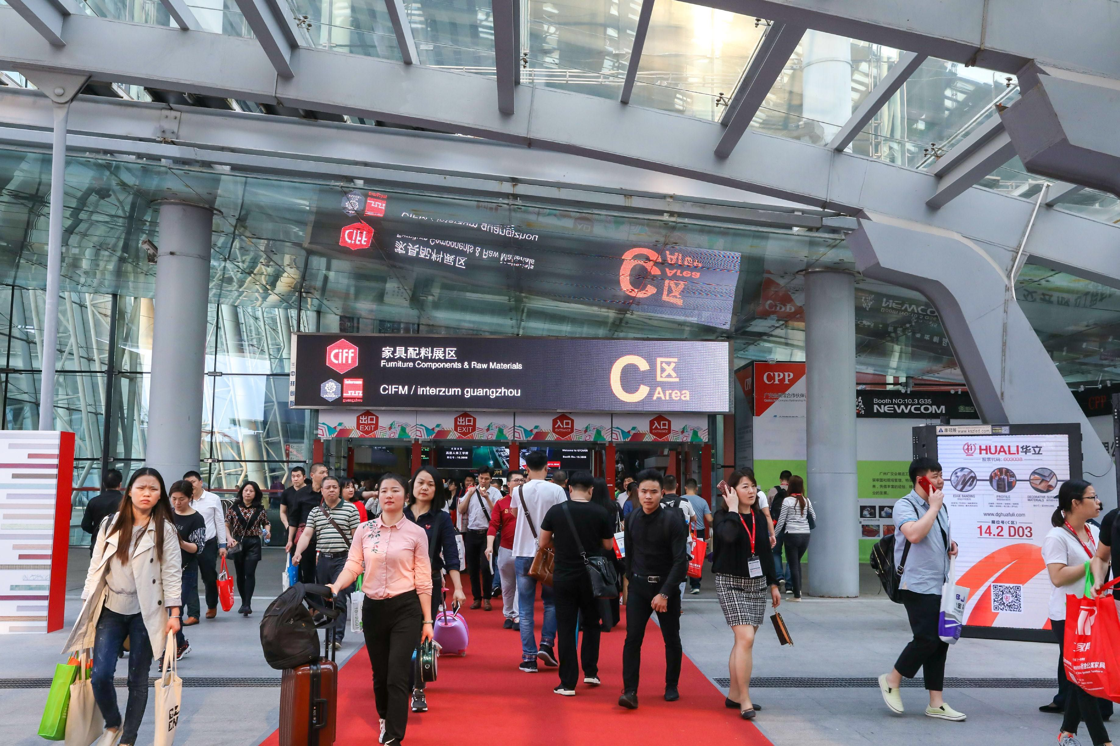 The next CIFM / interzum guangzhou will take place from 28 – 31 March 2020 in Guangzhou, China. (Source: Koelnmesse Co., Ltd.)