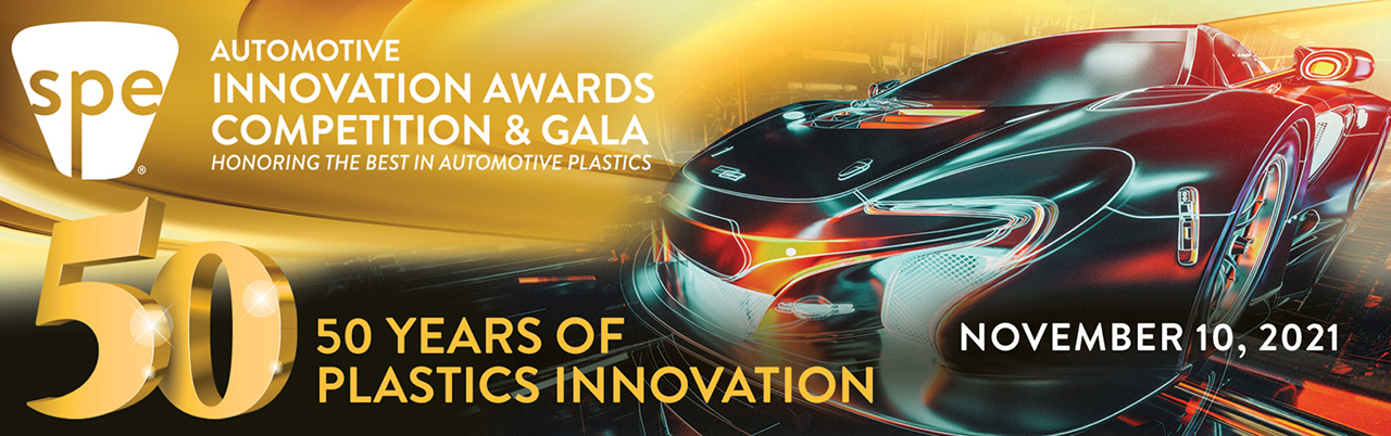 The SPE Automotive Innovation Awards Competition & Gala will be held on 10 November 2021 at the Burton Manor in Livonia, MI, USA. (Source: SPE)