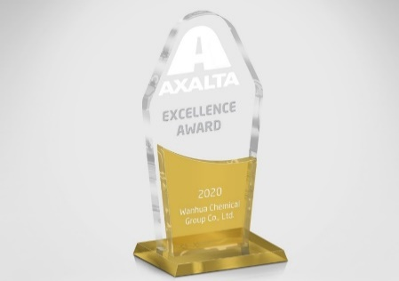 Wanhua Chemical has won the Excellence Award from Axalta (Source: Wanhua Chemical)