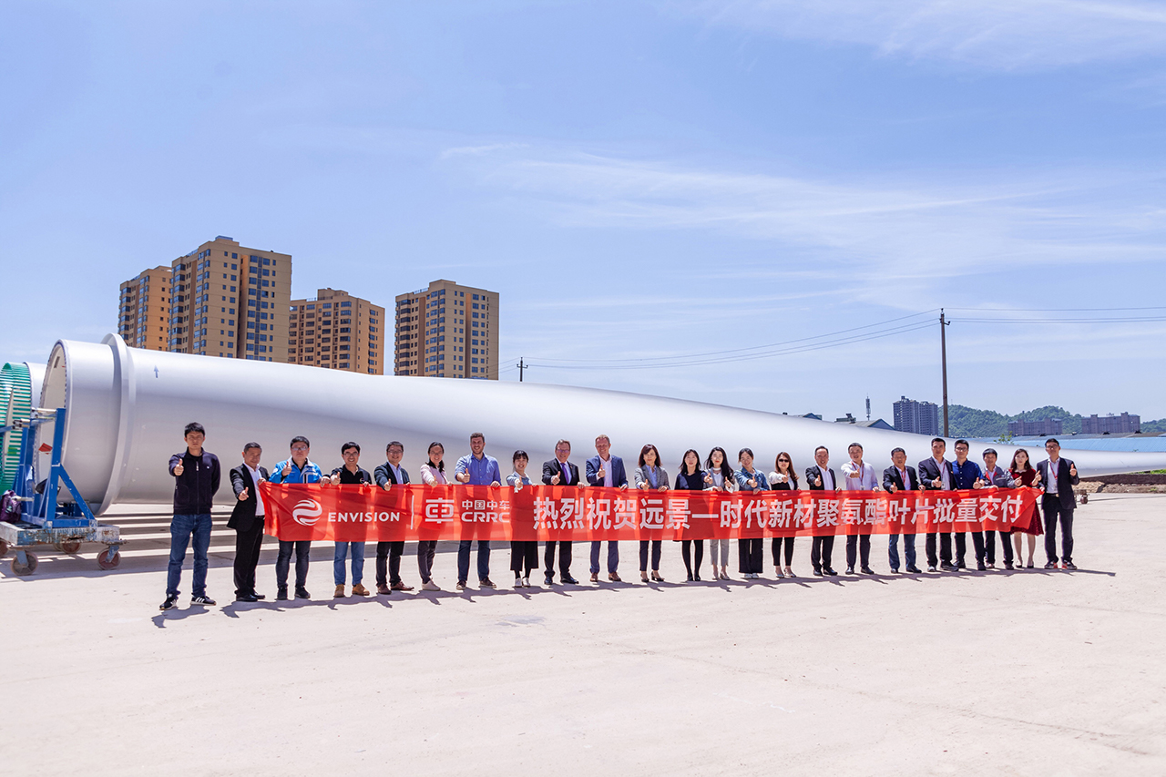 The joint team of Covestro and its partners is pleased about the first commercial use of a polyurethane resin for the manufacture of wind rotor blades in China (Source: Covestro)