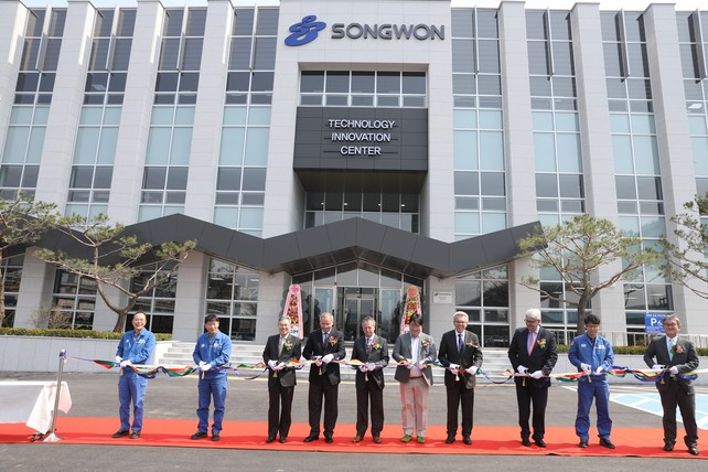 Opening ceremony of the new Technology Innovation Center at Songwon's Maeam plant (Source: Songwon)